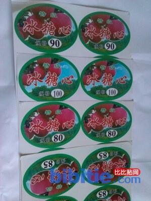 厂家定制水果标签不干胶透明商标定做PVC商标图片