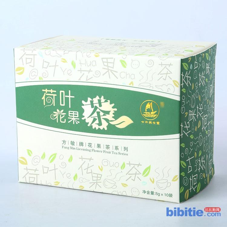 专业定做白卡纸化妆品包装盒 折叠彩印纸盒包装礼盒量大优惠图片