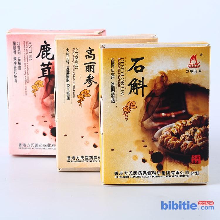 厂家定做纸盒  礼品盒 白卡瓦楞纸盒茶叶包装盒食品包装盒定制