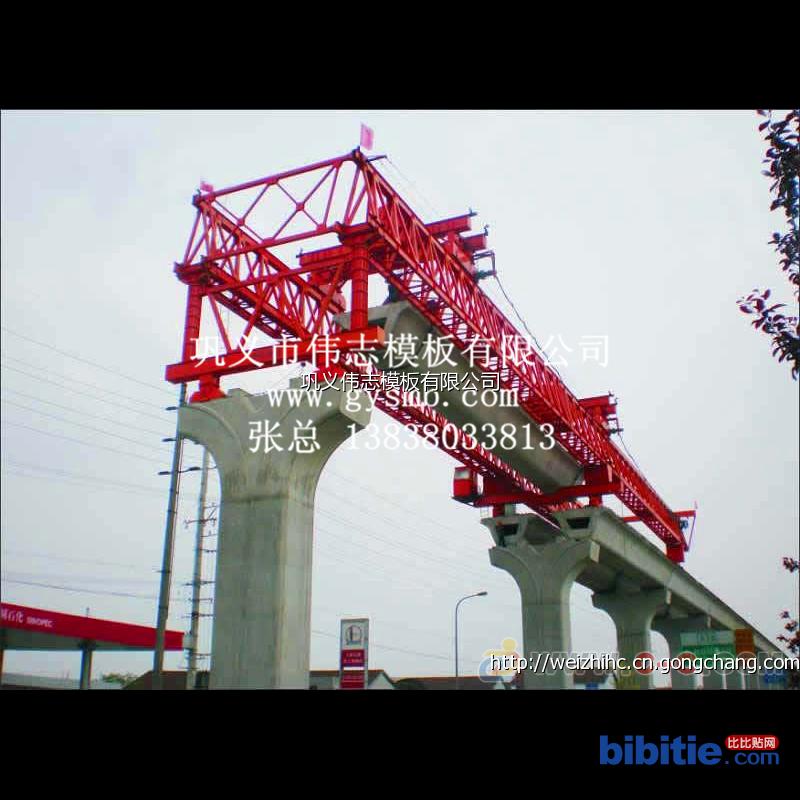 架桥机钢模板河南模板厂家图片
