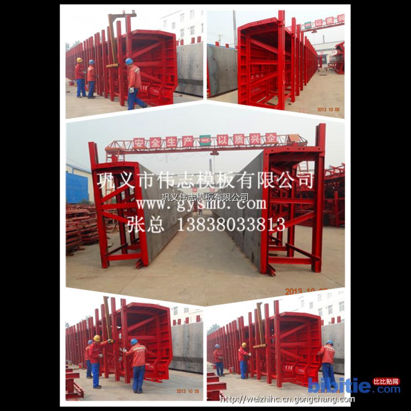 钢模板 30米箱梁 钢模板图片