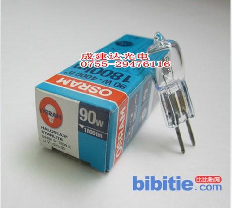 德国原装进口OSRAM欧司朗石英卤素小米泡灯64275 /64458S中国总代理图片