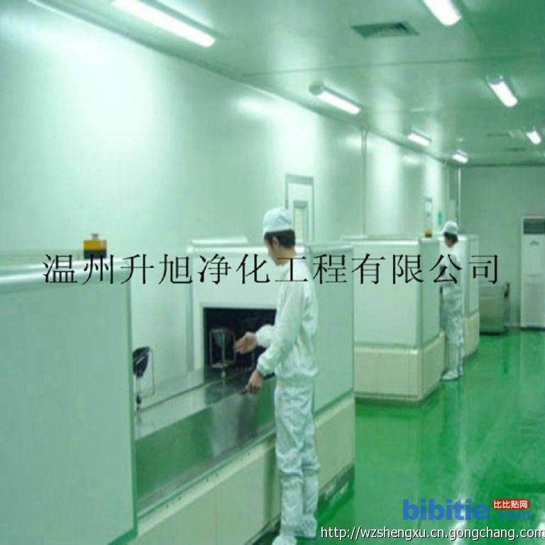 电子工业净化工程│光电产业洁净工程│净化系统工程建设图片