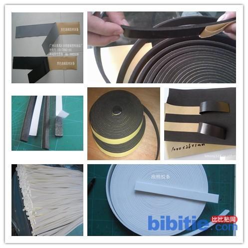 专业生产 燃气灶海棉密封条 煤气灶防水耐压EVA泡棉条图片