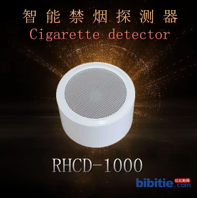 容慧智能吸烟报警器RHCD-1000图片