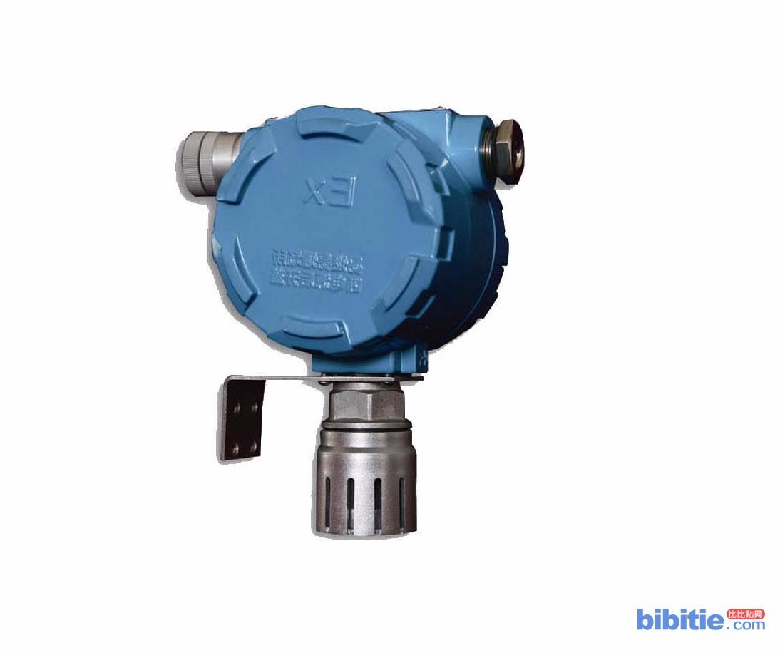 点型可燃气体探测器 RH-G2000C-3421图片