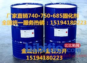 河北工业漆聚氨酯双组份固化剂,找我不偷固含图片