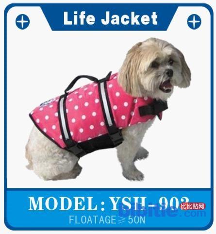 供应宠物救生衣图片