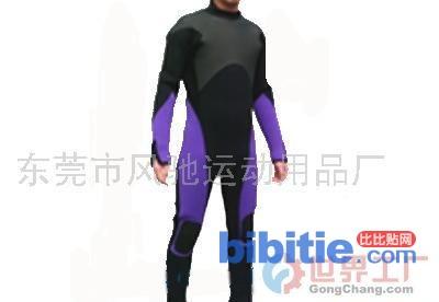 批发潜水衣(图)图片