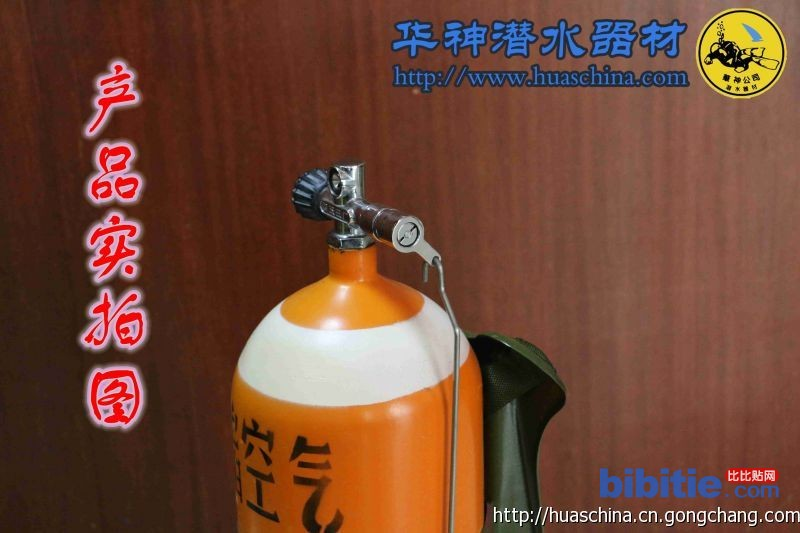 厂家直销 12L带备用气信号阀潜水气瓶 潜水用具图片