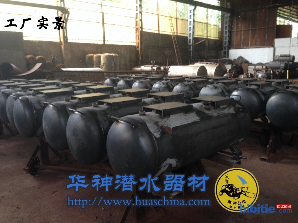 供应SHUNLONG不锈钢空压机储气罐图片
