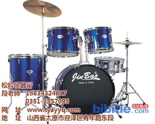 孝义架子鼓、松吟乐器行、男童架子鼓图片
