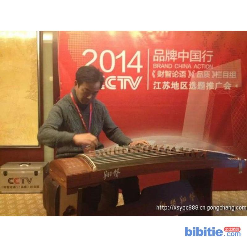 扬州翔声民族乐器厂图片