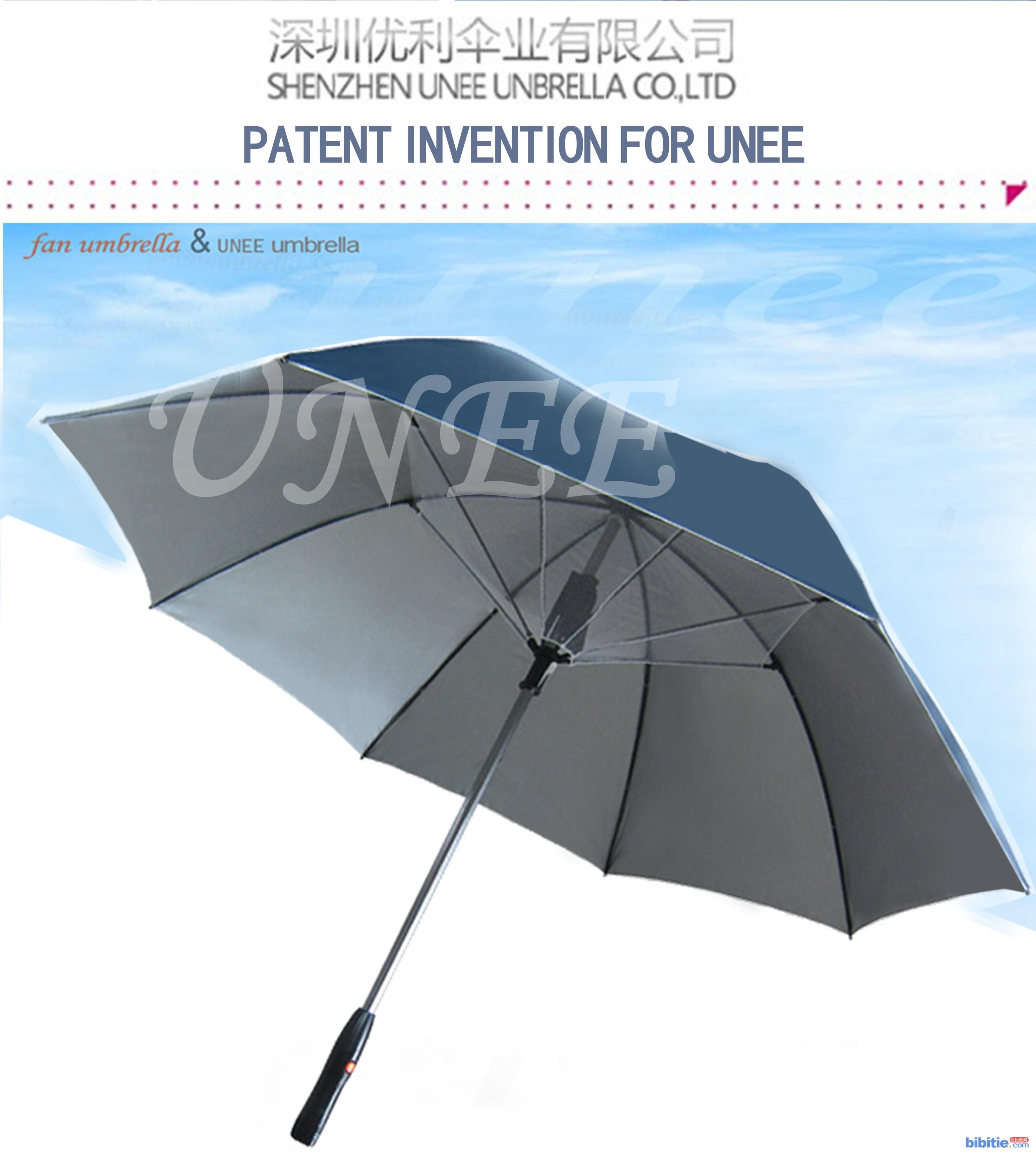 供应夏日必备 强防紫外线 遮阳风扇伞 外加超强防泼水伞面图片
