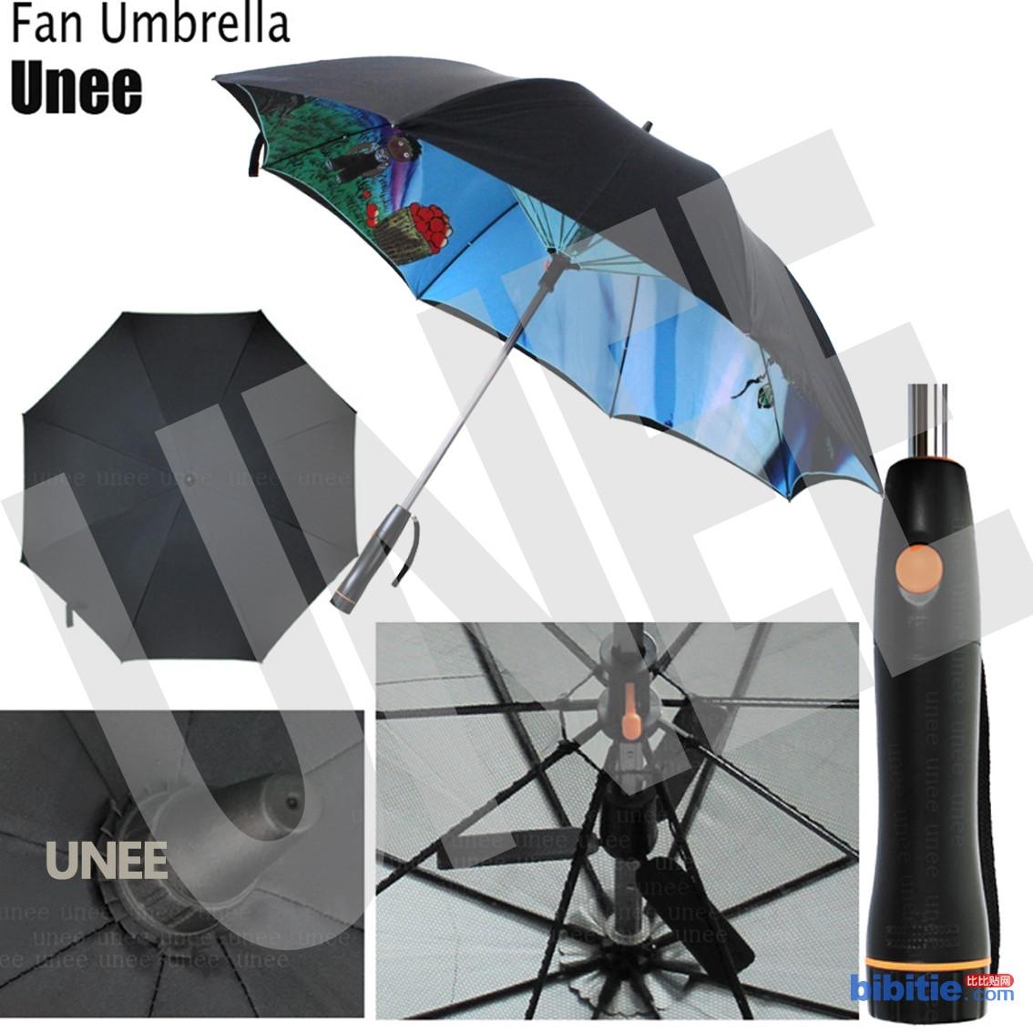 供应礼品风扇伞,广告伞;超强防泼水面料,量大优惠中;图片