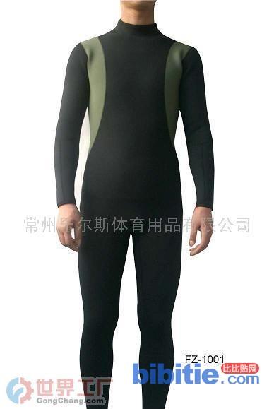 批发潜水衣图片