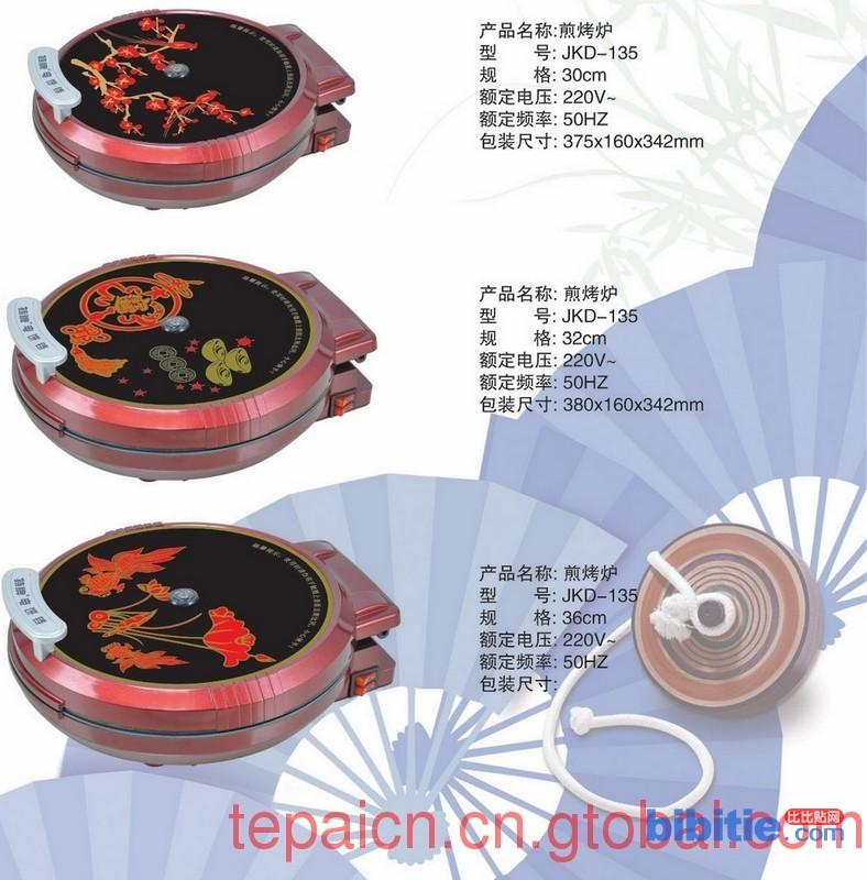 电饼铛批发_红双喜电饼铛_新飞电饼铛图片