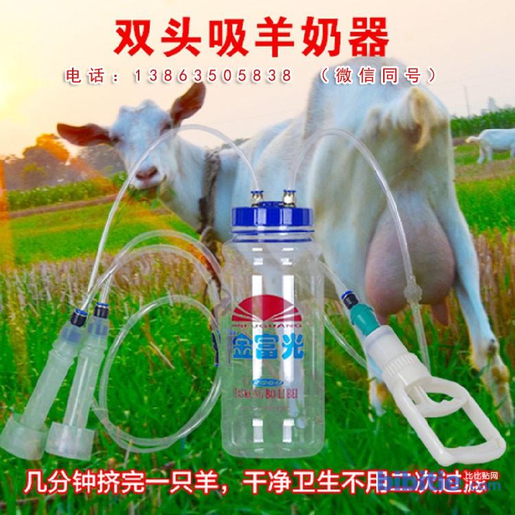 手动羊用吸奶器图片