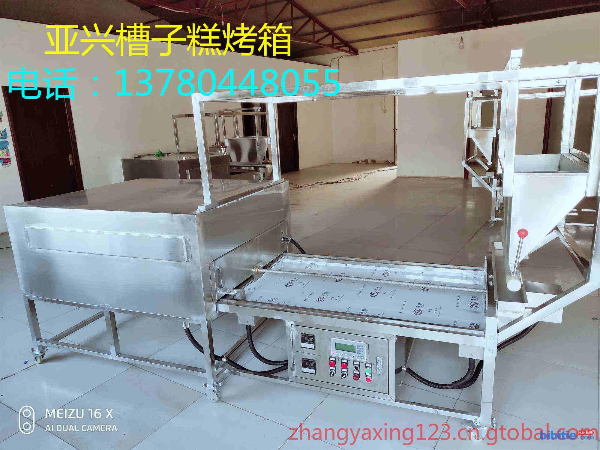 河北亚兴食品机械新型双模槽子糕烤箱设备图片
