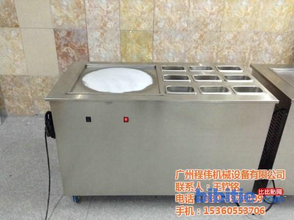 全自动智能炒冰机|程伟机械(在线咨询)|炒冰机图片