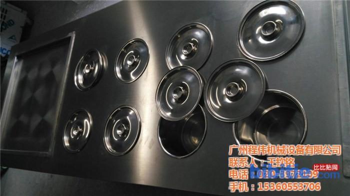 炒冰机_泰式炒冰机_程伟机械(优质商家)图片
