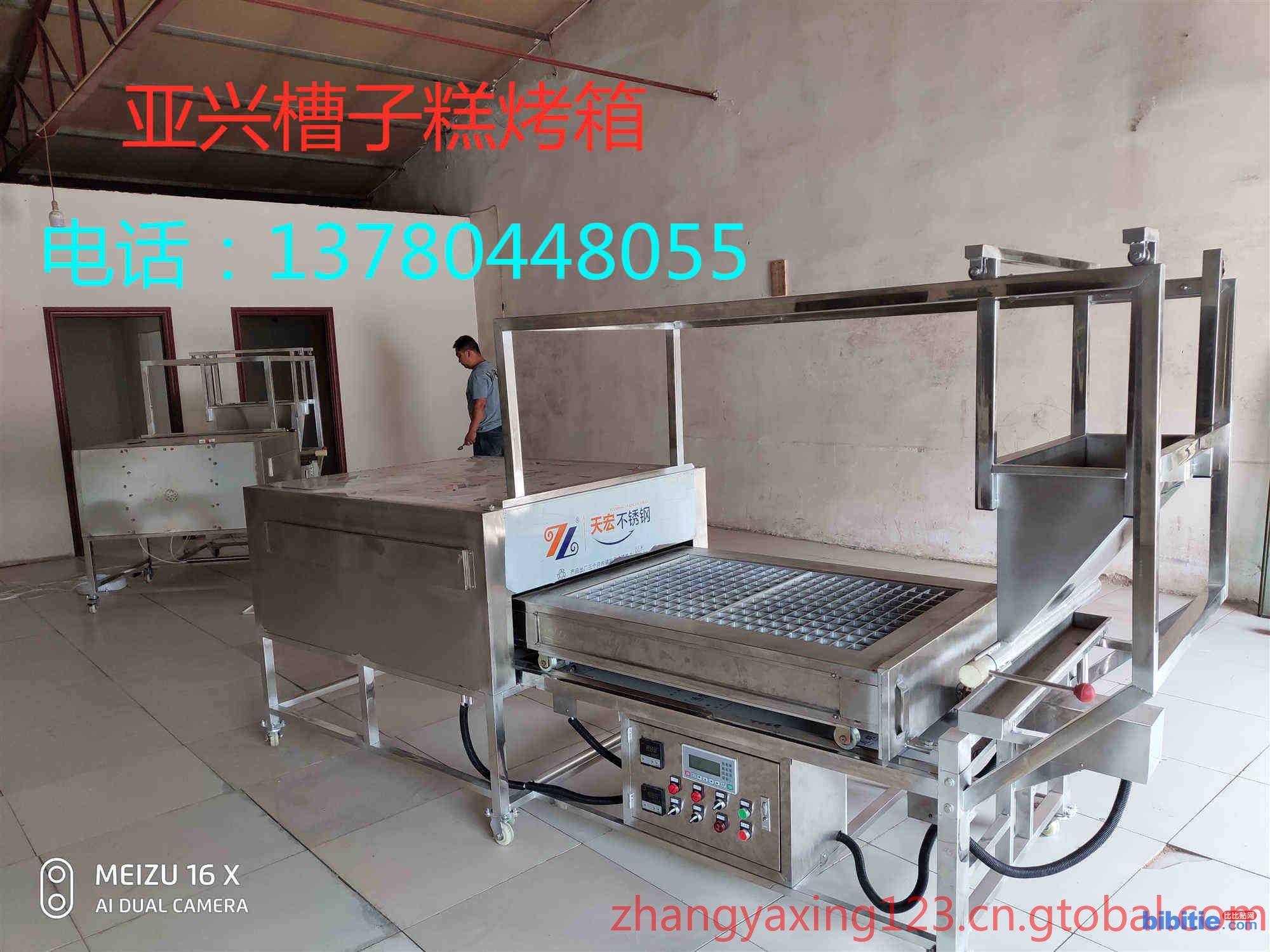 供应槽子糕不长毛技术老北京蛋糕机图片