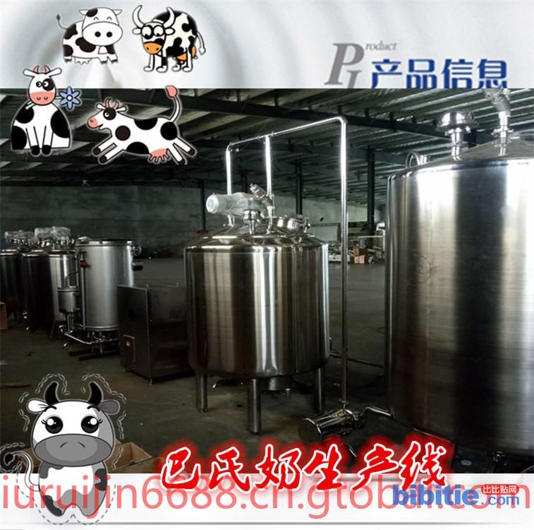 巴氏杀菌罐 低温牛奶生产线 牛奶巴氏低温灭菌机图片