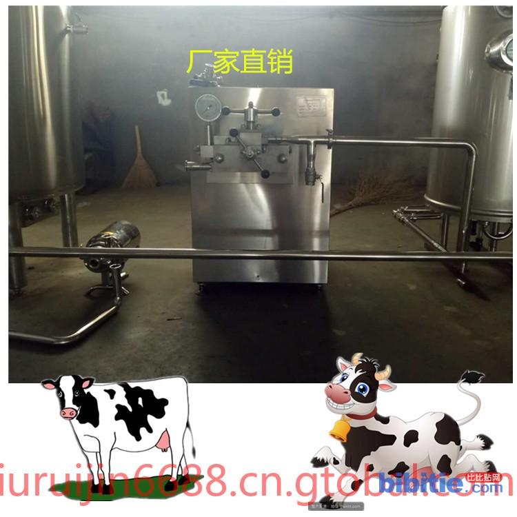 酸奶生产线 大型巴氏奶生产线 小型巴氏鲜奶生产线图片