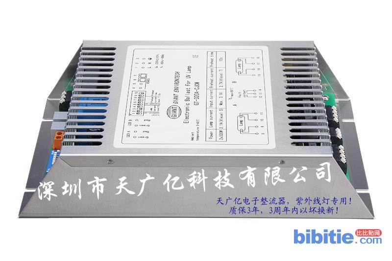 紫外线电子镇流器厂家直销图片