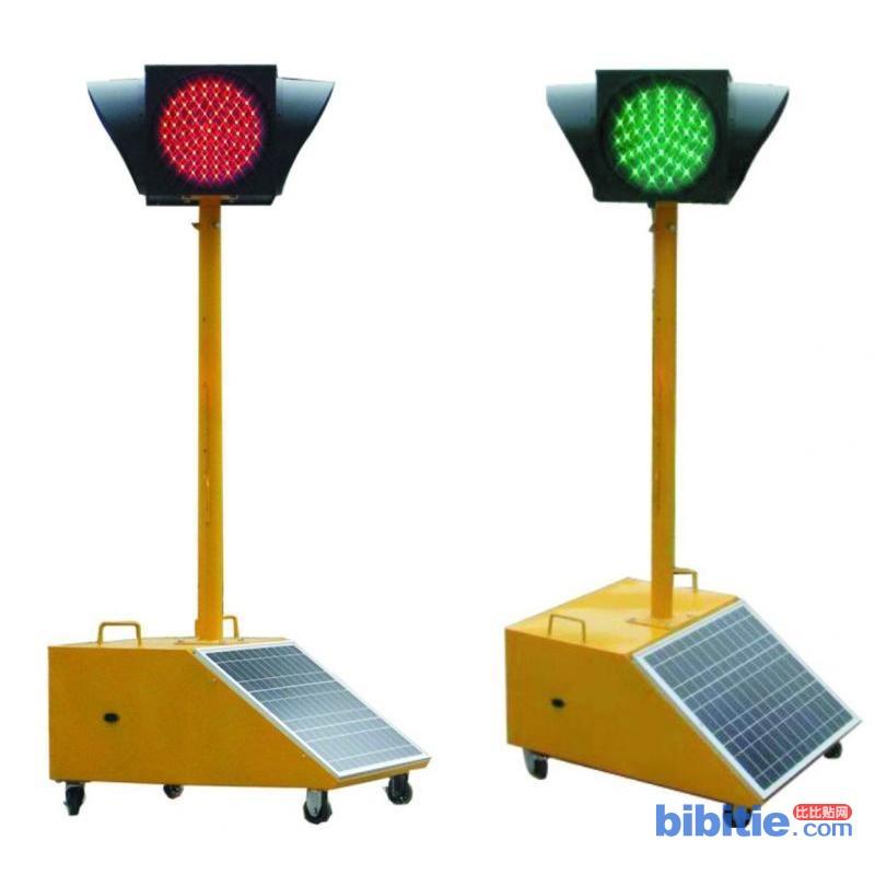 太阳能移动信号灯图片