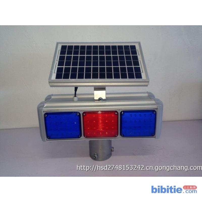 太阳能3单元双面爆闪灯图片
