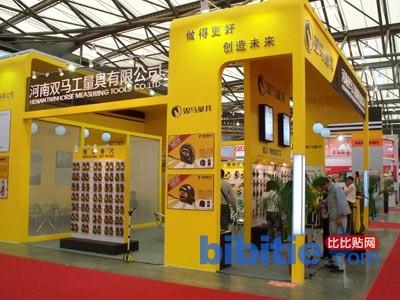 2019中国五金设备展图片