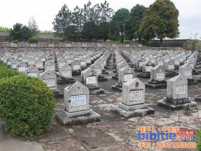 武汉殡葬一条龙_武汉殡葬一条龙白事服务_天堂思源(优质商家)图片