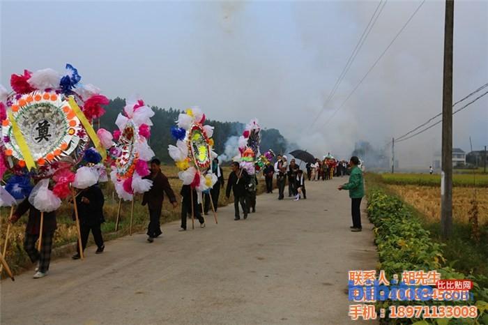 武汉殡葬一条龙服务、天堂思源(在线咨询)、武汉殡葬一条龙图片