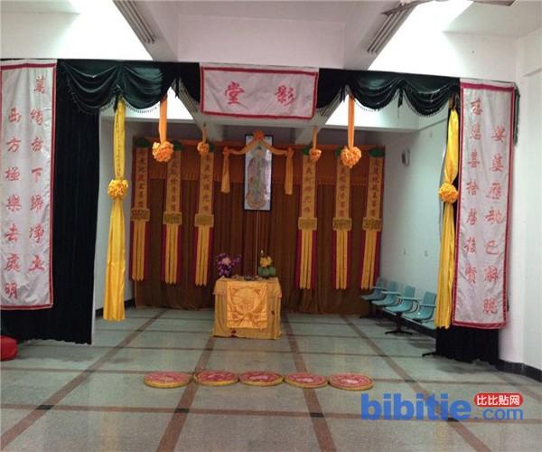 殡葬服务、北京善缘、殡葬服务车图片