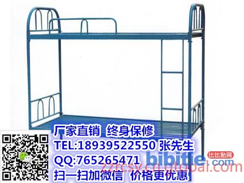 南阳钢制上下床定制——南阳职工上下床价格(咨询)图片
