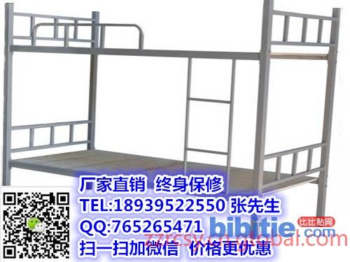 出售高低床——新乡员工高低床报价图片
