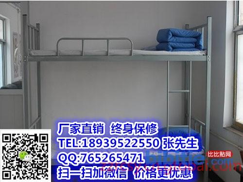 安阳钢制高低床——专业高低床推荐图片