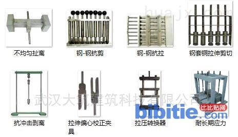 结构胶试件成型模具及检测装置图片
