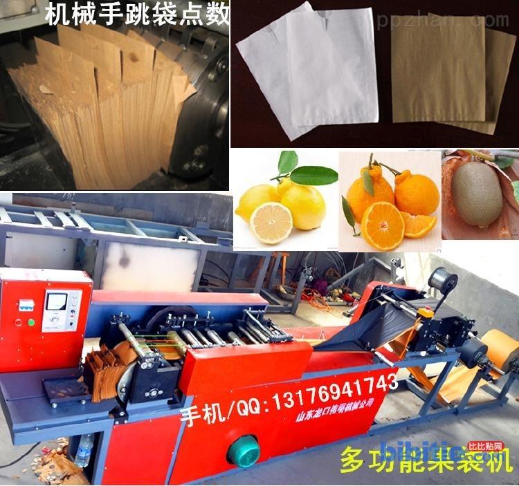 全自动机械手跳袋点数柠檬纸袋机图片