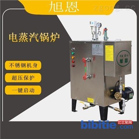 工程蒸汽养护机节能蒸气发生器图片