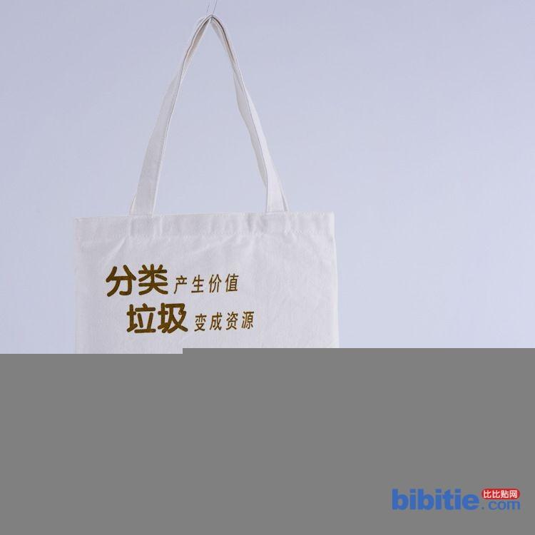 定做韩版折叠帆布袋 新环保广告手提购物帆布袋 学生通用礼品包装图片