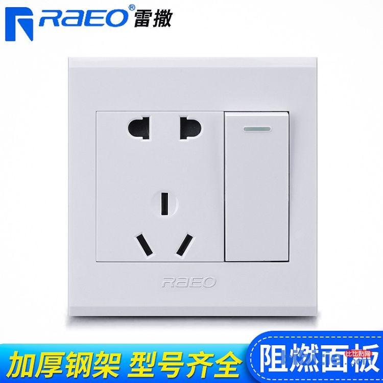 RAEO开关插座面板86型墙壁单开单控1开5孔电源插座一开五孔图片