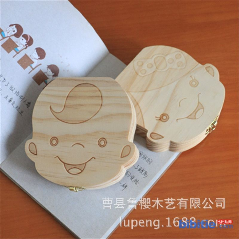 木制宝宝主题胎毛牙齿收藏盒 牙屋全实木送礼品礼物 乳牙盒图片