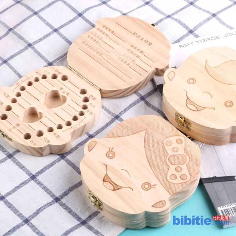 木制乳牙盒宝宝纪念品胎毛牙齿收纳木盒英文中文版牙齿盒现货图片