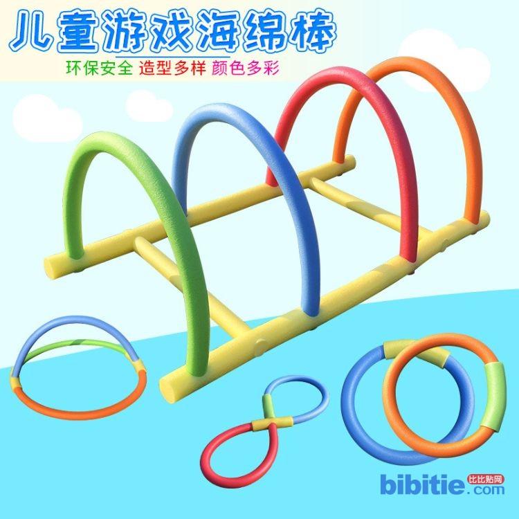 幼儿园玩具格子跳房子游戏感统早教百变面条棍训练万能泡沫海绵棒图片