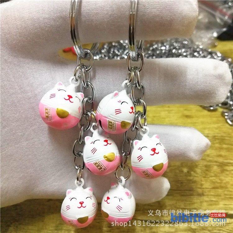 卡通创意招财猫钥匙扣布朗熊铃铛钥匙圈挂件可妮兔子铃铛钥匙扣图片