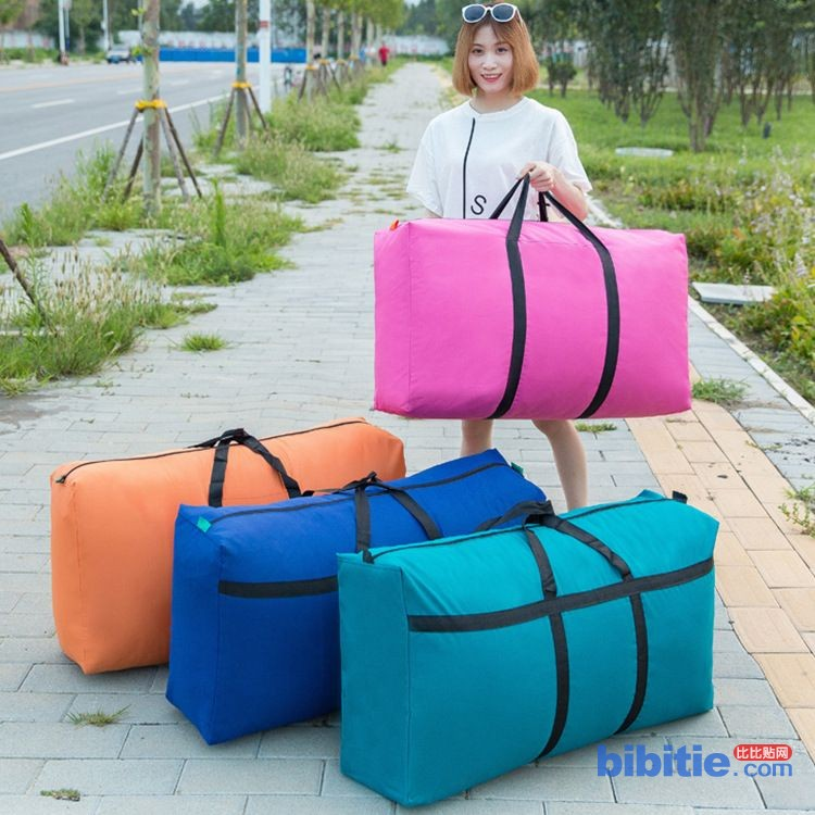 防水牛津布搬家袋行李袋大容量棉被收纳袋加厚多功能编织打包袋图片