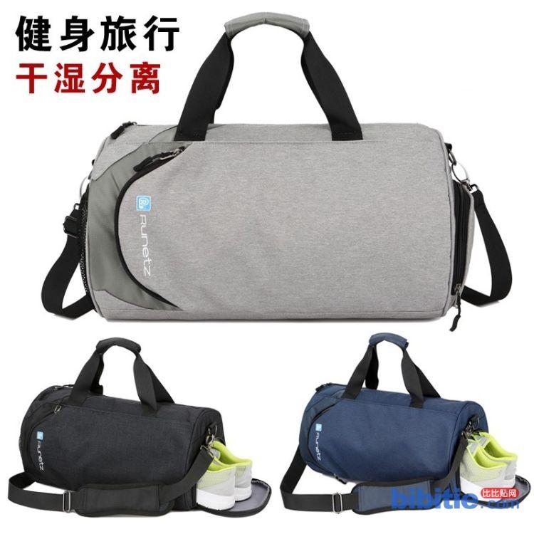 运动健身包男防水训练包女行李袋干湿分离大容量单肩手提旅行背包图片