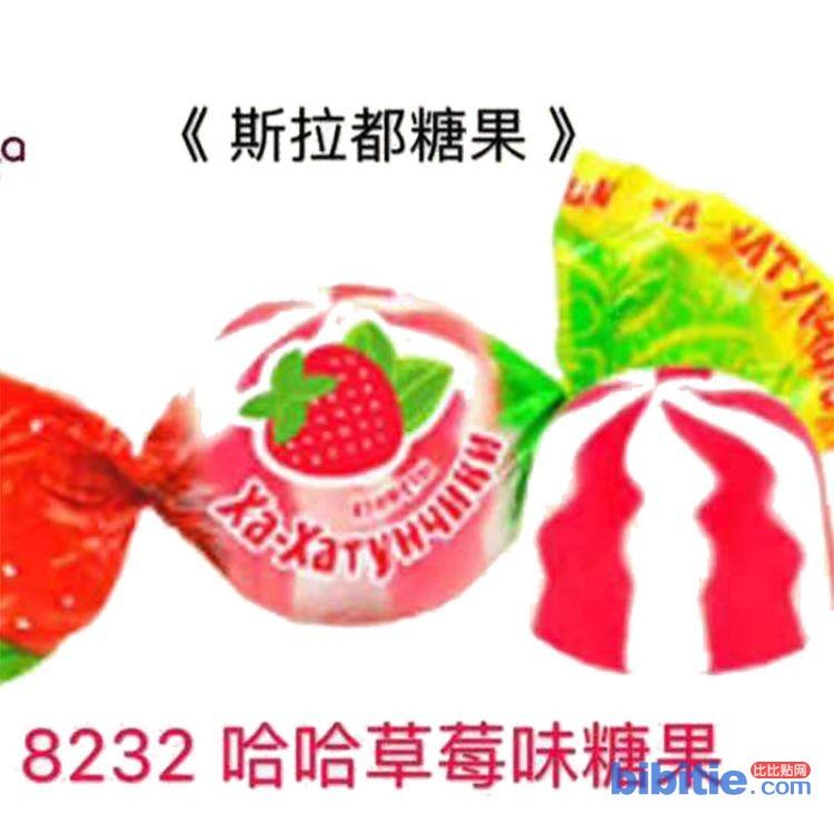俄罗斯斯拉都牌软糖500g糖果批发混合口味软糖结婚喜糖年货零食图片